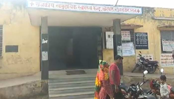 अलवर में नसबंदी ऑपरेशन के बाद बिगड़ी महिला की तबीयत, मौत