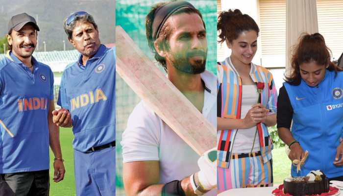 बॉलीवुड में आने वाला साल 2020 रहेगा क्रिकेट के नाम, रिलीज होंगी इतनी फिल्में!