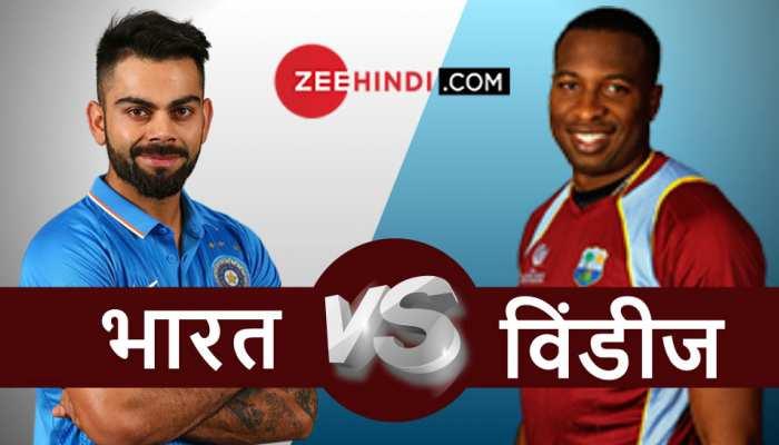 तीसरा टी20 मैच मुंबई में, भारत को बदलना होगा इतिहास क्योंकि विंडीज यहां कभी हारा नहीं