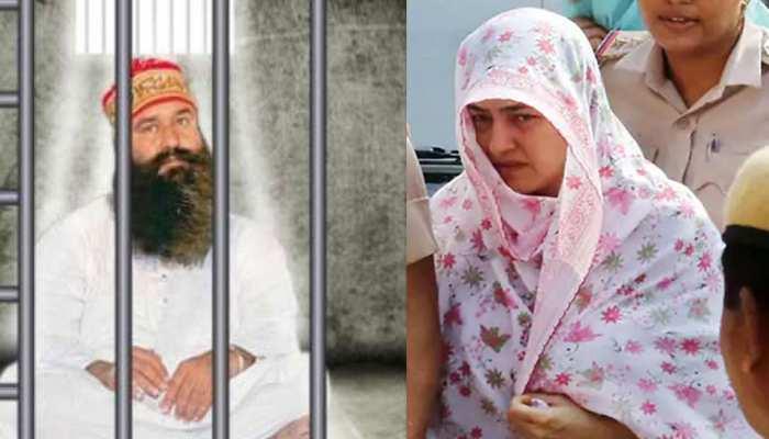 राम रहीम से जेल में मिलने पहुंची हनीप्रीत, 28 महीने बाद सामने देख रो पड़ी