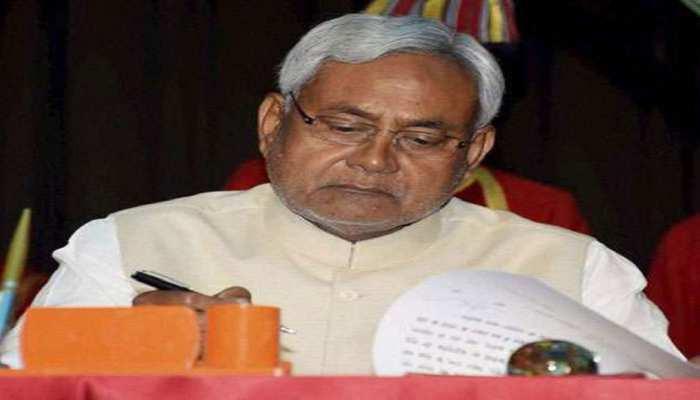 बिहार: 23 लाख की गाड़ी में सफर करेंगे मंत्री, 40 हजार का रख सकेंगे मोबाइल