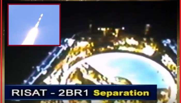 ISRO ने फिर रचा इतिहास: RISAT-2BR1 की लॉन्चिंग से देश की ताकत में 5 बड़े इजाफे