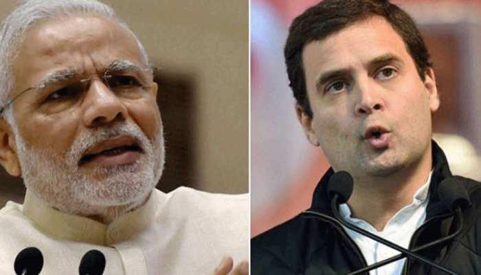झारखंड चुनाव: गुरुवार को पीएम मोदी-राहुल गांधी का चुनावी दौरा, चौथे चरण के लिए भरेंगे हुंकार