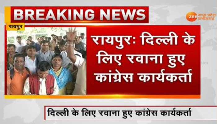 'भारत बचाओ आंदोलन' में शामिल होंगे छत्तीसगढ़ के 7 हजार से ज्यादा कांग्रेसी, दुर्ग से ट्रेन की गई रवाना
