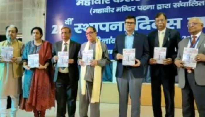 दानापुर: कैंसर संस्थान में मनाया गया वार्षिक उत्सव, संस्थापक बोले- कैशलेस होगा इलाज