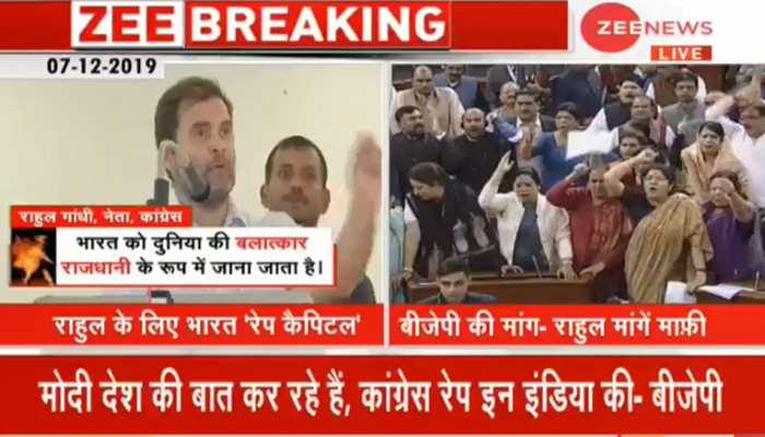 राहुल गांधी के 'रेप कैपिटल' बयान पर संसद में हंगामा, लोकसभा अनिश्चितकाल के लिए स्थगित