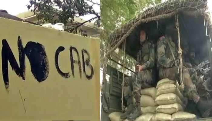 GROUND REPORT: भारत-जापान सम्मेलन की तैयारियों पर पड़ रही CAB के विरोध की छाया