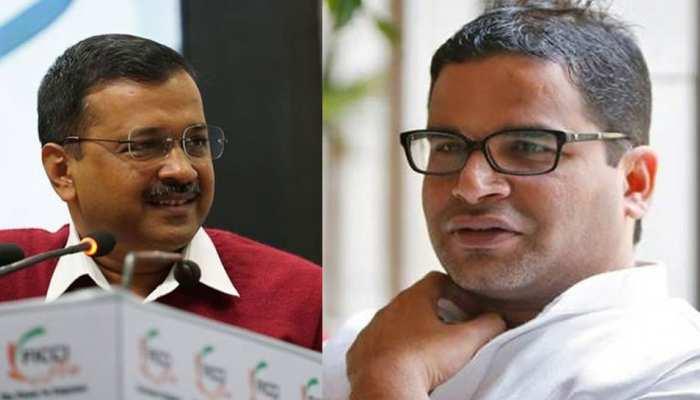 AAP के लिए चुनाव प्रचार की रणनीति बनाएंगे प्रशांत किशोर, केजरीवाल ने बुलाया