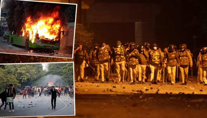 जामिया हिंसा: 2 दिन से गुपचुप चल रही थी तैयारी, चूक गया दिल्ली पुलिस का खुफिया तंत्र!