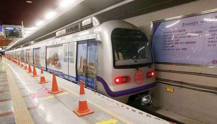 छात्रों के प्रदर्शन के चलते दिल्ली मेट्रो के 4 स्टेशन बंद, यहां नहीं रुकेंगी ट्रेन