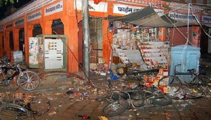 जयपुर सीरियल बम ब्लास्ट; पांच गुनहगारों पर फैसला कल, 69 लोगों की गई थी जान