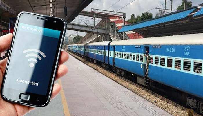 बजट 2020: रेल यात्रियों को स्टेशनों में मुफ्त Wi-Fi की मिल सकती है सौगात