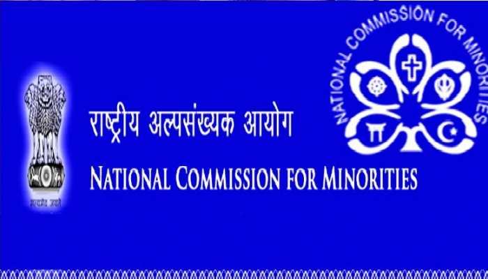 नागरिकता कानून में संशोधन का समर्थन करता है राष्ट्रीय अल्पसंख्यक आयोग