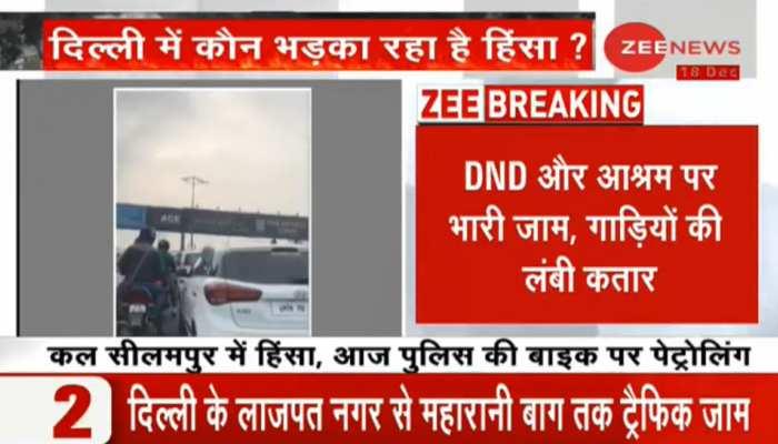 दिल्ली: प्रदर्शन की आशंका को देखते हुए कई रास्ते बंद, कई सड़कों पर लगा लंबा जाम