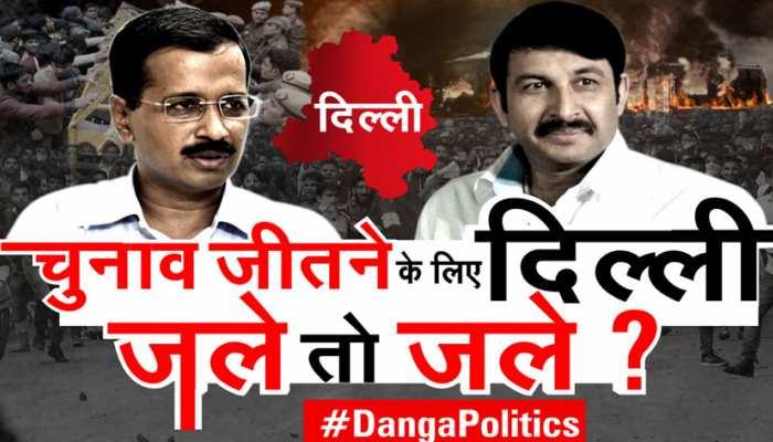 बड़ा सवाल: राजनीतिक दल अफवाह के नाम पर कब तक लगाएंगे देश में आग?