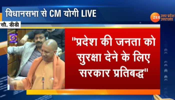 बिजनौर जैसी घटना को सरकार रोकेगी और ऐसी वारदातें स्वीकार्य नहीं: CM योगी आदित्यनाथ