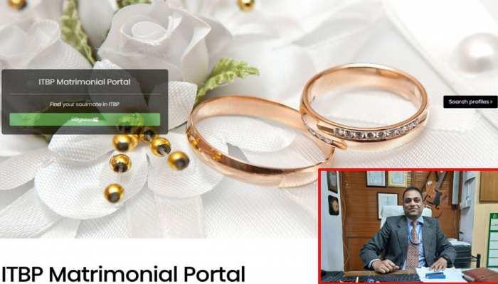 सरहद पर तैनात जवान आसानी से ढूंढ पाएंगे जीवनसाथी, ITBP ने लांच किया मेट्रिमोनियल पोर्टल