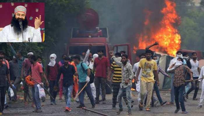 पंचकूला हिंसा: हाईकोर्ट ने पूछा - राम रहीम के समर्थकों पर पुलिस की आंखें बंद क्यों रही