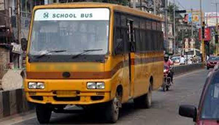 स्कूल बस चला रहा था ड्राइवर, अचानक आया हार्ट अटैक, लेकिन उसने बचा ली बच्चों की जान