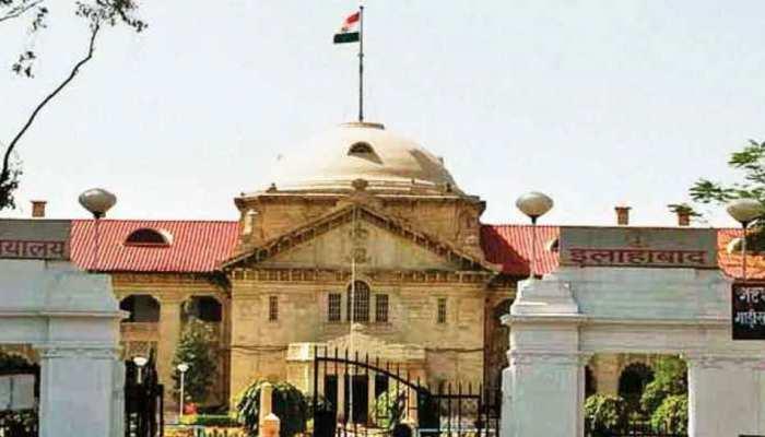 AMU में बवाल और छात्रों पर हुए लाठीचार्ज का मामला, HC ने केंद्र और यूपी सरकार से जवाब किया तलब