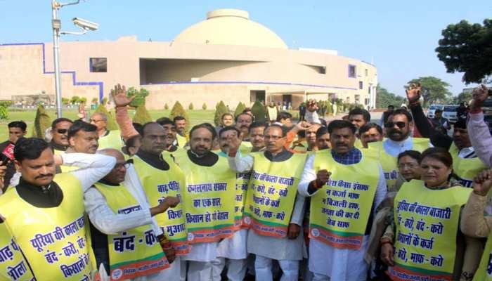 MP: विधानसभा तक BJP विधायकों का पैदल मार्च, युवाओं के साथ छल करने का लगाया आरोप