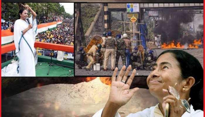 CAA पर विरोध की आड़ में ममता दीदी चमका रही हैं अपनी राजनीति?
