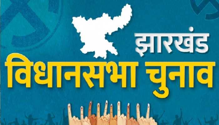 झारखंड में अंतिम चरण का मतदान आज, दिग्गजों की किस्मत दांव पर