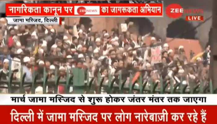 CAA Protest LIVE: जामा मस्जिद से जंतर-मंतर तक विरोध मार्च जारी, शास्त्री पार्क में भी प्रदर्शन
