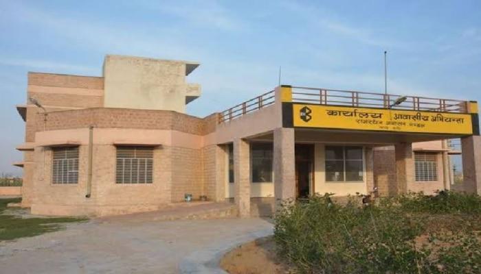 नागौर: आवासन मंडल ने बेचे 130 मकान, 10 करोड़ की होगी आय