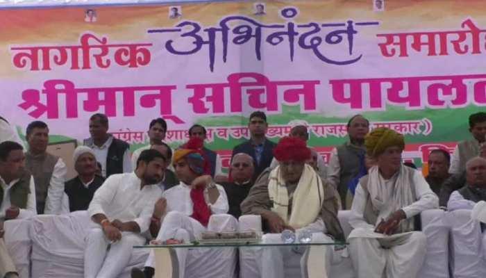 राजस्थान सरकार घोषणा पत्र में किए गए वादों को पूरा कर रही है: सचिन पायलट