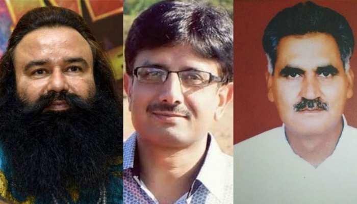 डेरा प्रबंधक रंजीत सिंह की हत्या मामले में जज बदलने की याचिका HC में खारिज