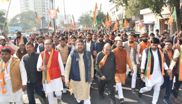 राजस्थान में CAA के समर्थन में निकली रैली, बीजेपी के दिग्गज नेता हुए शामिल