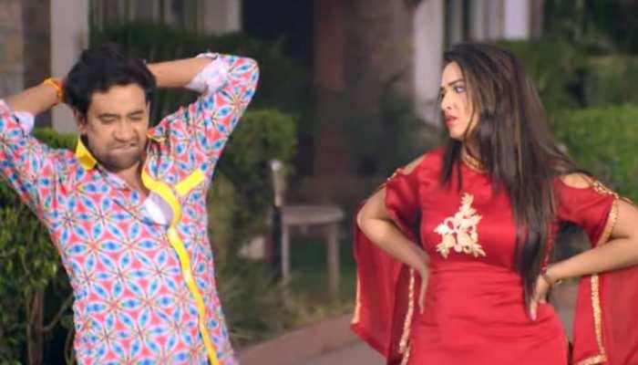 VIDEO: रिलीज होते ही छाया निरहुआ का भोजपुरी गाना 'क्रेजी मुझको कर देती है'