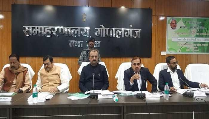 गोपालगंज: मंत्री मंगल पांडेय ने जल जीवन हरियाली अभियान को लेकर की समीक्षा बैठक