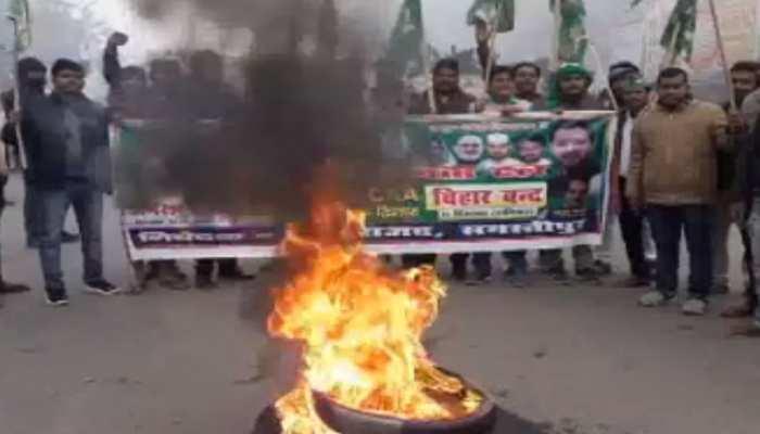 समस्तीपुर: RJD का CAA-NRC के विरोध में बिहार बंद, लोगों को हुई भारी परेशानी