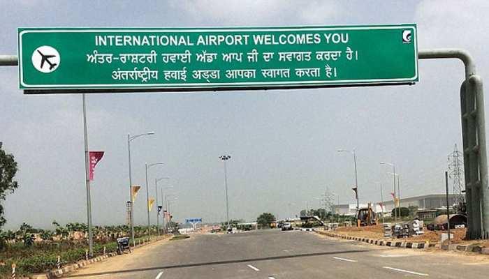 चंडीगढ़ एयरपोर्ट अगर इंटरनेशनल बन गया तो नाम के आगे से चंडीगढ़ क्यों हटा दिया