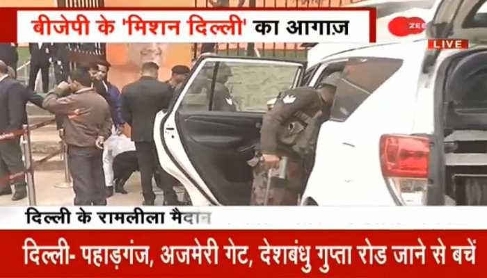 रामलीला मैदान में PM मोदी की रैली, दिल्ली पुलिस ने किए सुरक्षा के अभूतपूर्व इंतजाम
