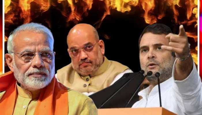CAA पर छिड़ी हिंसा के आड़ में राजनीति करती नहीं थक रही है कांग्रेस!
