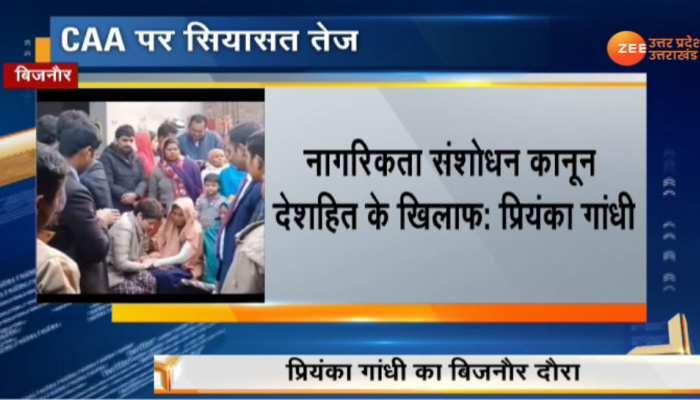 बिजनौर: हिंसा में मारे गए लोगों के परिजनों से मिलीं प्रियंका गांधी, कहा 'देश हित में नहीं CAA'