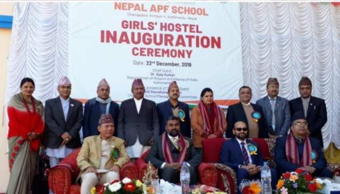 भारत के सहयोग से नेपाल में खुला छात्रावास