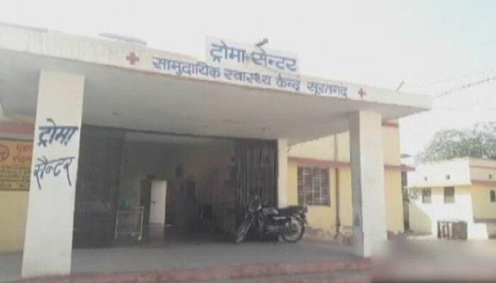 श्रीगंगानगर: एक चिकित्सक के सहारे चल रहा ट्रामा सेंटर