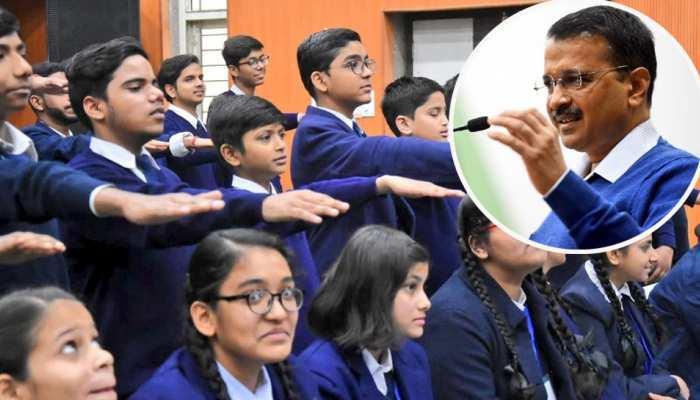 दिल्ली के छात्रों को मुख्यमंत्री अरविंद केजरीवाल ने महिला सम्मान की दिलाई शपथ