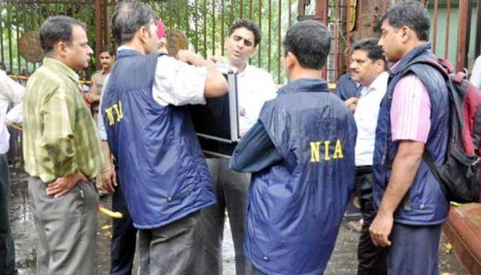 आतंकी संगठन को नकदी पहुंचाती थी महिला, 71 लाख रुपए के साथ NIA ने किया गिरफ्तार