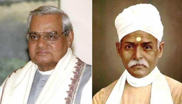 अटल-महामना जयंती: पीएम मोदी-अमित शाह ने भारत के दोनों रत्नों को किया नमन