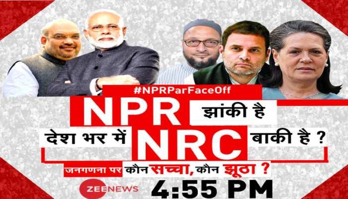 ताल ठोक के: मनमोहन राज में NPR 'सही', मोदी राज में 'साजिश' कैसे?