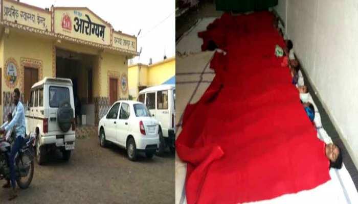 जबलपुर: स्वास्थ्य सुविधाएं ताकपर , नसबंदी शिविर में महिलाओं को जमीन पर लिटाया