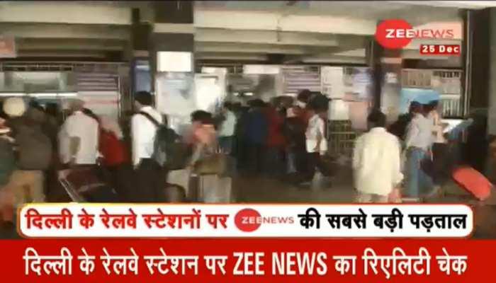 दिल्ली: रेलवे स्टेशन पर फायर ब्रिगेड के लिए रास्ता नहीं, खतरे में ढाई करोड़ लोगों की सुरक्षा