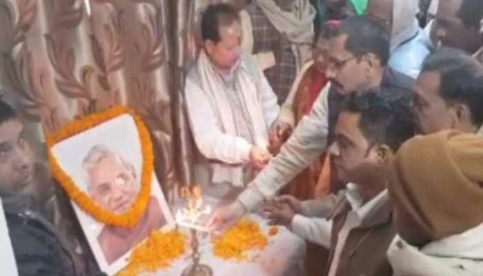 लखीसराय: अटल बिहारी वाजपेयी की मनाई गई 95वीं जयंती, पूर्व PM को किया गया याद