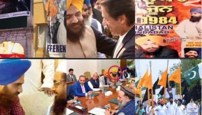पंजाब में आग लगाने के लिए पाकिस्तान ने कराई खालिस्तानी आतंकियों की बैठक