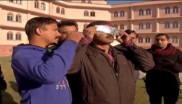 जयपुर: बिड़ला तारामंडल में लोगों ने देखा सूर्य ग्रहण का नजारा, अब 559 साल बाद बनेगा संयोग